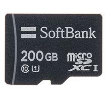 アウトレット SoftBank SELECTION microSDXC メモリーカード 200GB CLASS10/UHS-1 ネコポス便配送