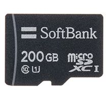 SoftBank SELECTION microSDXC メモリーカード 200GB CLASS10/UHS-1