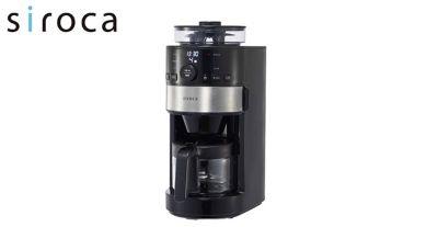siroca コーン式全自動コーヒーメーカー SC-C111通販 ...