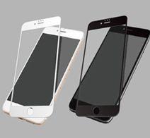 ラスタバナナ iPhone 8 / 7 / 6s/6 3Dソフトフレームガラス BLC光沢