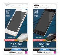 ラスタバナナ iPhone 8 Plus 3Dソフトフレームガラス 光沢
