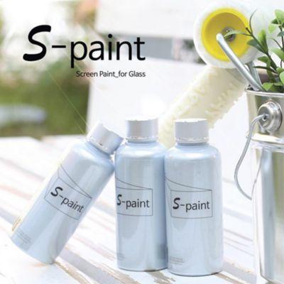 JBS S-paint 150mlセット