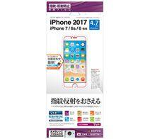 ラスタバナナ iPhone 8 / 7 / 6s/6 反射防止フィルム