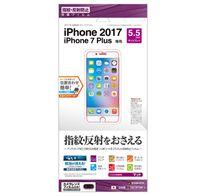 ラスタバナナ iPhone 8 Plus 反射防止フィルム