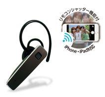 多摩電子工業 Bluetooth Ver4.1 ヘッドセット