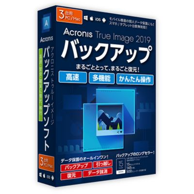 Acronis True Image 2019 3 Computers
