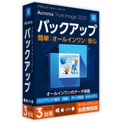 Acronis Asia Pte Ltd Acronis True Image 2020 3 Computers Version Upgrade