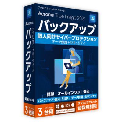 Acronis True Image 2021 3 Computers