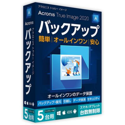 Acronis Asia Pte Ltd Acronis True Image 2020 5 Computers Version Upgrade