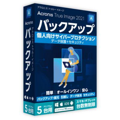 Acronis True Image 2021 5 Computers