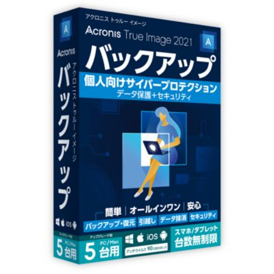 Acronis True Image 2021 5 Computers Version Upgrade