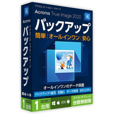 Acronis Asia Pte Ltd Acronis True Image 2020 1 Computer Academic