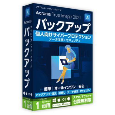 Acronis True Image 2021 1 Computer Academic