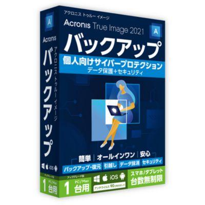 Acronis True Image 2021 1 Computer Version Upgrade