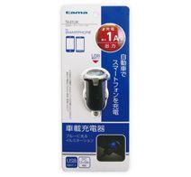 多摩電子工業 USB カーチャージャー 1A