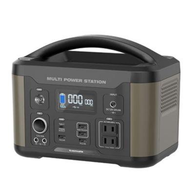 多摩電子工業 ポータブル電源500W 1年保証
