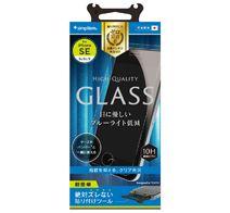 Simplism iPhone SE/5s/5c/5 ブルーライト低減液晶保護強化ガラス