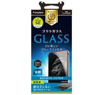 Simplism iPhone SE/5s/5c/5 ブルーライト低減液晶保護強化ゴリラガラス
