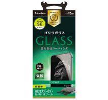Simplism iPhone SE/5s/5c/5 液晶保護強化ゴリラガラス