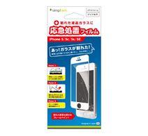 Simplism iPhone SE / 5s/5c/5 割れたガラスに応急処置フィルム