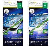 Simplism iPhone 8 [FLEX 3D] 複合フレームガラス