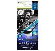 Simplism iPhone 8 [FLEX 3D] ゴリラガラス ブルーライト低減 複合フレーム