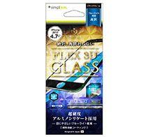 Simplism iPhone 8 [FLEX 3D] アルミノシリケート ブルーライト低減 複合フレームガラス