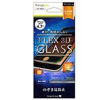 Simplism iPhone 8 [FLEX 3D] のぞき見防止 複合フレームガラス