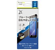 Simplism iPhone 8 ブルーライト 低減液晶保護フィルム