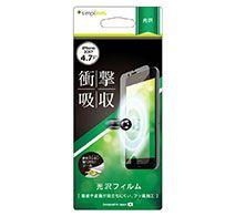 Simplism iPhone 8 衝撃吸収 液晶保護フィルム