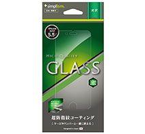Simplism iPhone 8 Plus液晶保護強化ガラス