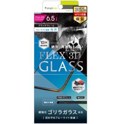 トリニティ iPhoneXSMax フィルム FLEX 3D Gorilla ガラス ブルーライト低減 複合 フレーム