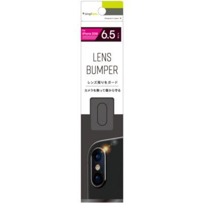 トリニティ iPhoneXSMax フィルム Lens Bumper カメラレンズ保護 アルミフレーム