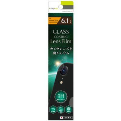 トリニティ iPhoneXR フィルム レンズ保護 ガラスライク フィルム 光沢