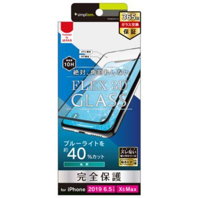 トリニティ iPhone11ProMax  FLEX 3D ブルーライト低減 複合フレームガラス ブラック