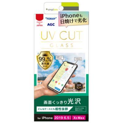 トリニティ iPhone11ProMax UVカットガラス 太陽光からiPhoneのディスプレイを守る 光沢