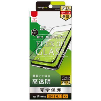 トリニティ iPhone11  FLEX 3D 複合フレームガラス ブラック