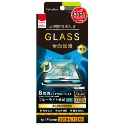 トリニティ iPhone11 Dragontrail ブルーライト低減 立体成型シームレスガラス ブラック