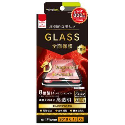 トリニティ iPhone11 Dragontrail 立体成型シームレスガラス ブラック