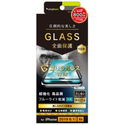 トリニティ iPhone11 ゴリラガラス ブルーライト低減 立体成型シームレスガラス ブラック