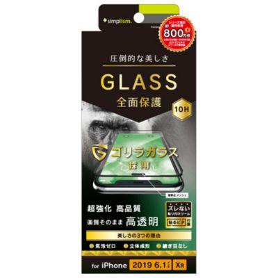 トリニティ iPhone11 ゴリラガラス 立体成型シームレスガラス ブラック
