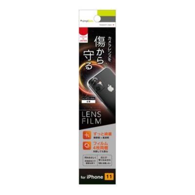 トリニティ iPhone11 レンズ保護フィルム 傷がつかない自己治癒 2セット 高透明