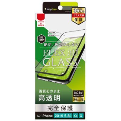 トリニティ iPhone11Pro  FLEX 3D 複合フレームガラス ブラック