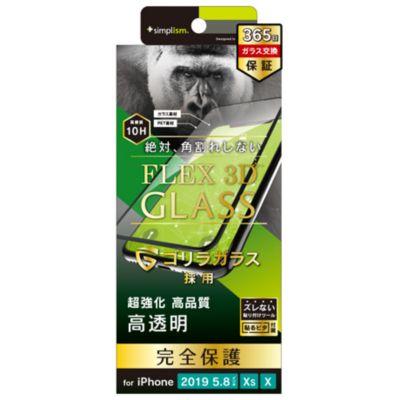 トリニティ iPhone11Pro  FLEX 3D ゴリラガラス 複合フレームガラス ブラック