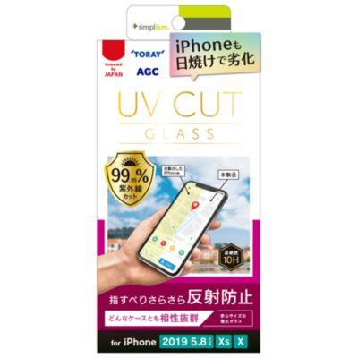 トリニティ iPhone11Pro UVカットガラス 太陽光からiPhoneのディスプレイを守る 反射防止