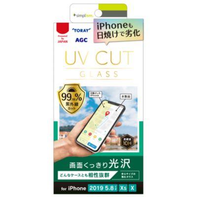 トリニティ iPhone11Pro UVカットガラス 太陽光からiPhoneのディスプレイを守る 光沢