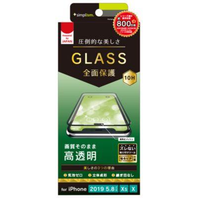 トリニティ iPhone11Pro 光沢 立体成型シームレスガラス ブラック