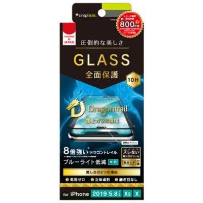 トリニティ iPhone11Pro Dragontrail ブルーライト低減 立体成型シームレスガラス ブラック