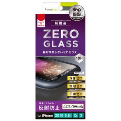 トリニティ iPhone11Pro 絶対気泡が入らない反射防止 フレームガラス ブラック