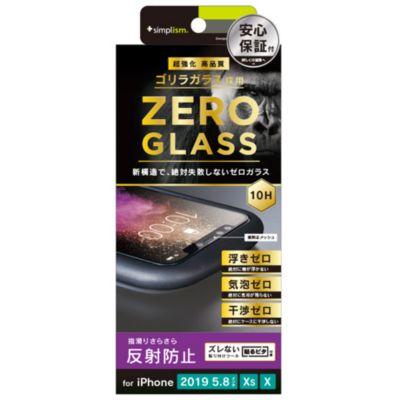 トリニティ iPhone11Pro 絶対気泡が入らない反射防止 フレームゴリラガラス ブラック